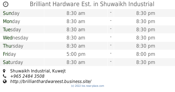 🕗 Global Hardware Est Shuwaikh Industrial opening times